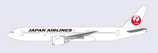 """Der """"neue"""" Unternehmensauftritt von JALCourtesy: Japan Airlines"""