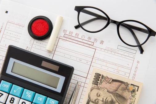 相続税の申告の計算は、各種特例や控除を理解することで節税になることもあります