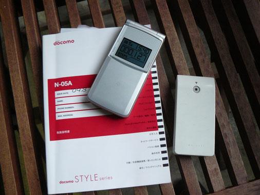 携帯電話。新、旧