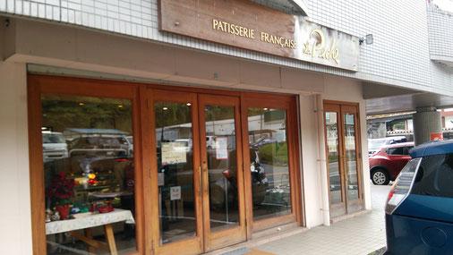 奈良県吉野のお店