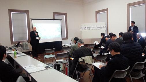 この日は高畠町では飯田哲也氏の講演会を同時開催していることに置賜地区での再生可能エネルギーへの関心の高さを述べる井上専務