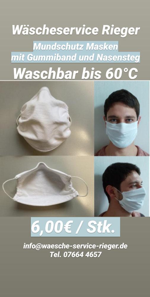 Wäscheservice Rieger - Unsere Leistungen