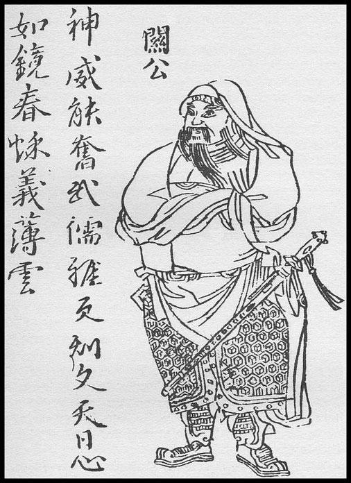 Kouan-kong, dieu de la Guerre. OU Itaï. Le roman chinois. Éditions Véga, Paris, 1933.
