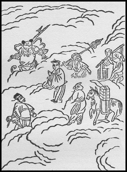 Le retour du bonze Hiuan-tchouang. OU Itaï. Le roman chinois. Éditions Véga, Paris, 1933.