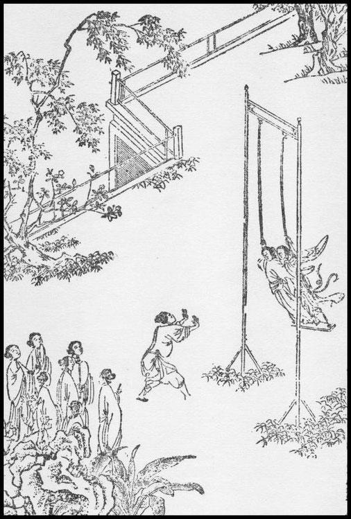 OU Itaï. Le roman chinois. Éditions Véga, Paris, 1933.
