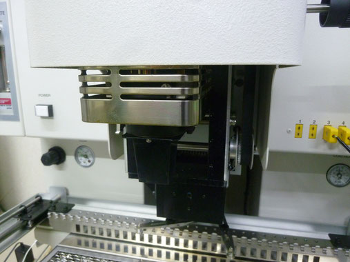 MS9000SAN-Ⅲ 上部ヒータ