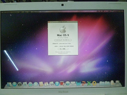 MacbookEarly2006 IntelCore2Duo CPU交換成功