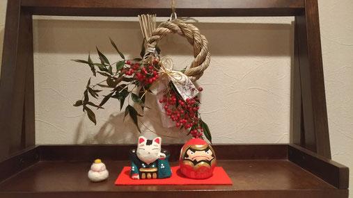 北九州市小倉のマッサージ屋正月