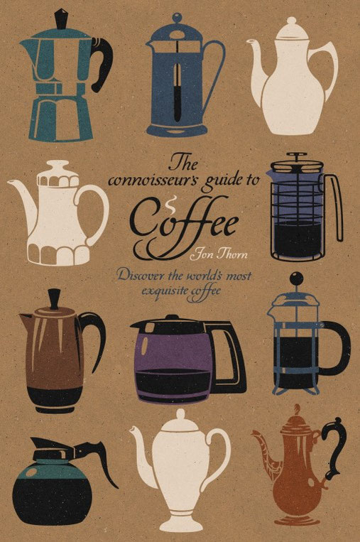 Куда же без кофе?