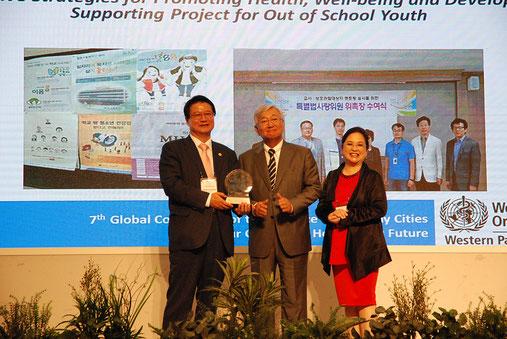 ウォンジュ市もWHO西太平洋地域最優秀賞を受賞
