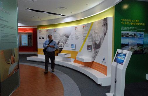 医療機器総合支援センターの展示コーナー