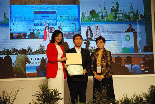 健康都市連合のアワードを授賞した大和市大木市長