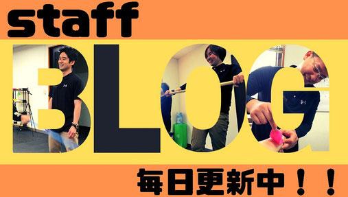 小田原ケアセンタースタッフブログ毎日更新しています。
