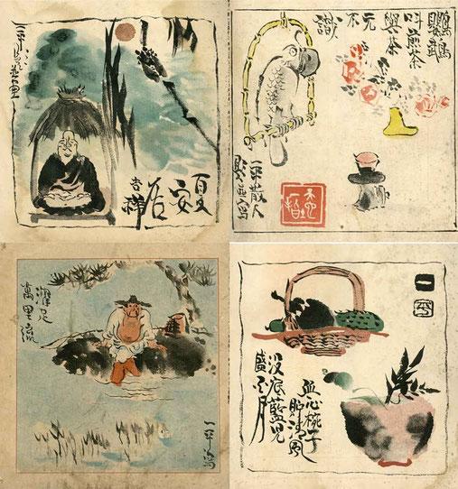 禪の生活 表紙画 岡本一平 1(東川寺蔵書より)
