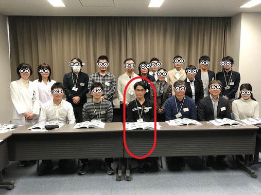 九州、山口の分科会にも参加、連携とれるといいなぁ、、、、、