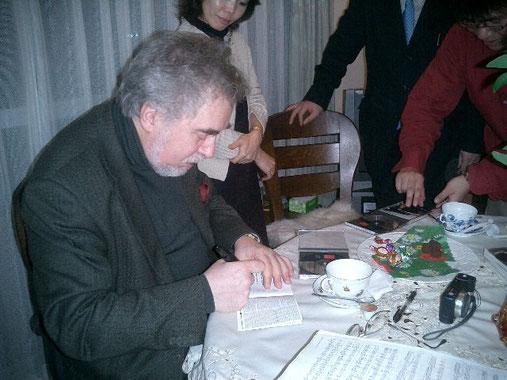 ぺトルシャンスキー教授のサイン