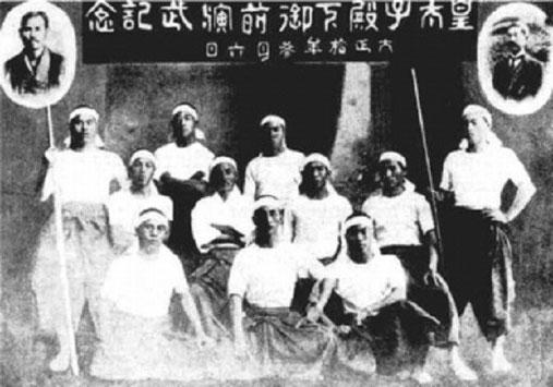 6-3-1921  Demonstratieteam van Funagoshi. met gekruiste armen (midden)