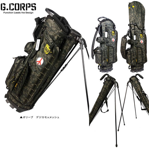LAUNCHER STAND BAG(ランチャースタンドバッグ)(C2B2-SYSTEM) オリーブ デジカモ×メッシュ