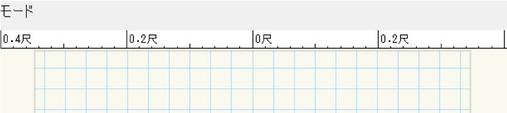 Vectorworks_尺単位で作業する時の設定_単位の表示をさせる
