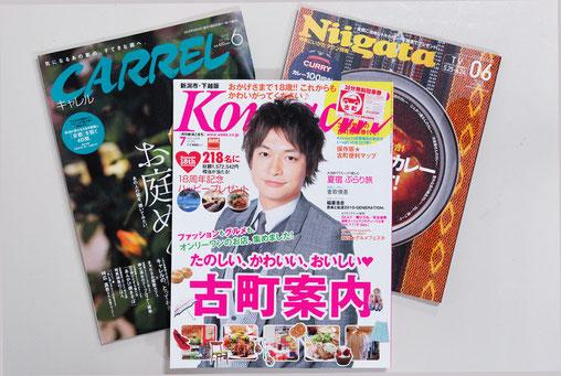 じゃじゃーんっ!5月は3誌に掲載されました〜♪