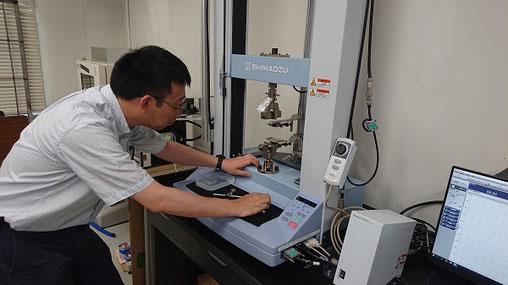 高分子の物性を調べるための実験