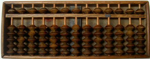 "Ábaco japonés ""soroban"" anterior IIGM, 13 columnas, 29x12 cm"