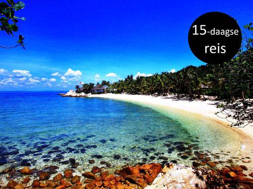 Bounty strand in West-Maleisie