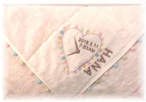 名前入りおくるみ Time タオル 出生時間を刺繍