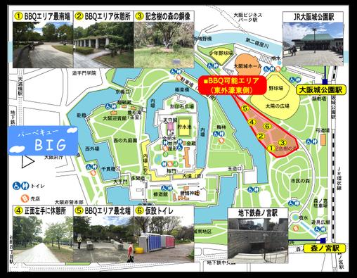 待ち合わせ用MAP