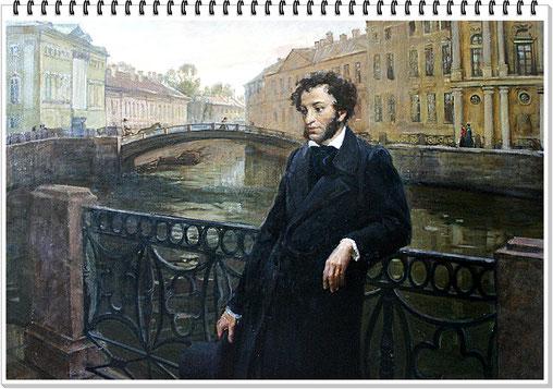 Автобиография для детей А.С.Пушкин