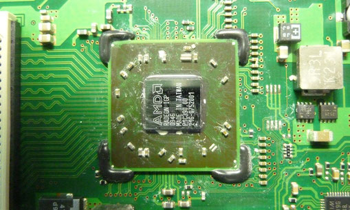 AH520 GPU
