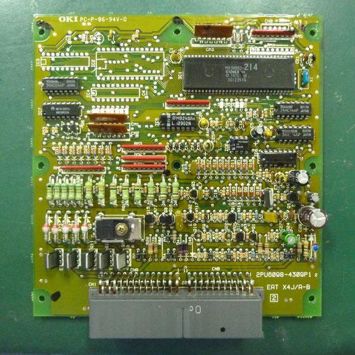 ホンダアコードワゴンCB9 ATコントロールユニット 基板 修理後
