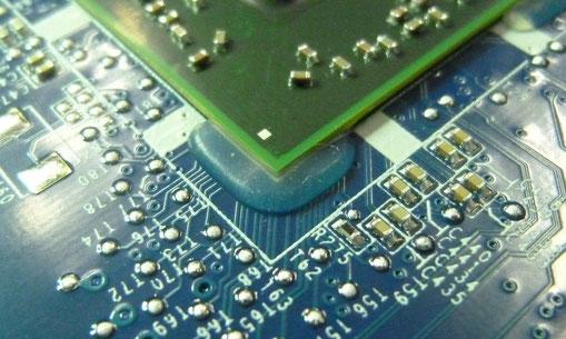 NEC GPU コーナーボンド