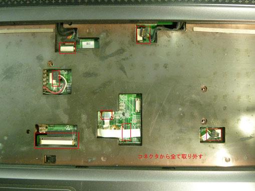 M67SRU 分解 手順⑤ キーボード下部分