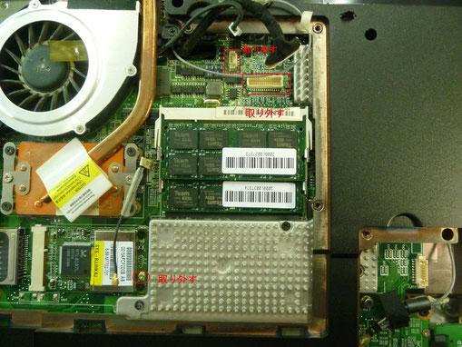 M67SRU 分解 手順② CPU、メモリ付近
