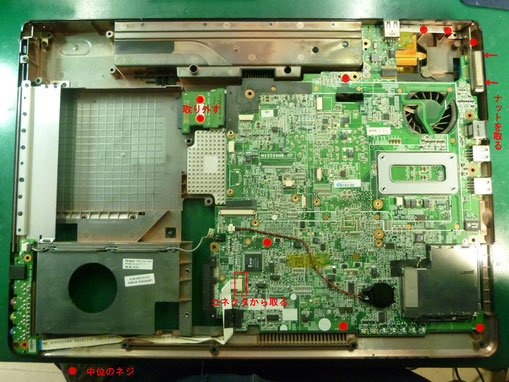 M67SRU 分解 手順⑥ ケース取り外し後