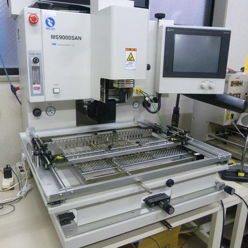 リワークシステム MS9000SAN-Ⅲ