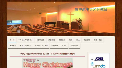 礼拝メッセージはスライド動画で更新されています