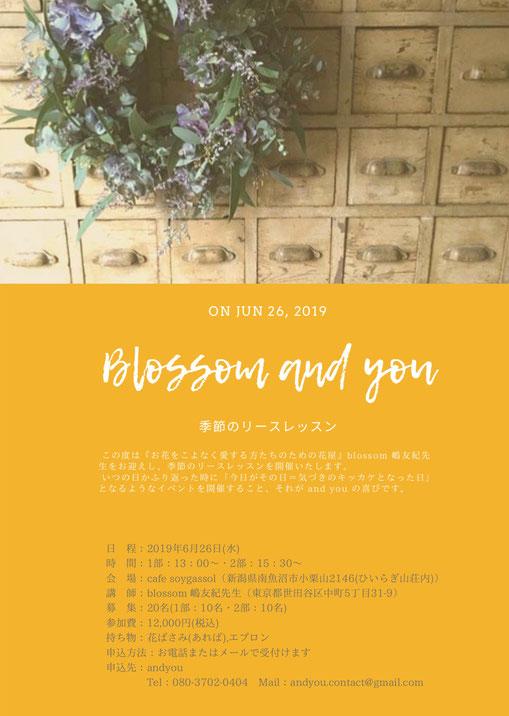 6月26日/blossom and you「季節のリースレッスン」のチラシ