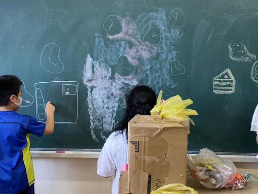 黒板を彩る