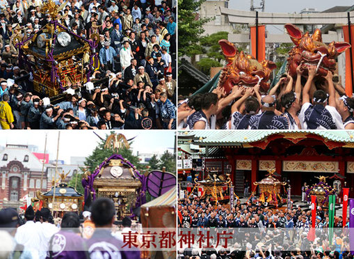Special project of TOKYO-JINJACHO which is organizing about 1,400 shrines in Tokyo. Exhibiting many photos of sumptuous mikoshi and dashi (Japanese parade floats) worthy to represent the festival of major shrines in Tokyo.