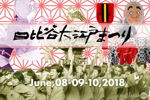 日比谷大江户祭庆典游行(可现场参加型活动)