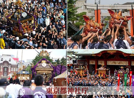 神轿摄影展〈特别项目〉, 管理着东京都内1400个神社的东京都神社厅的特别项目。