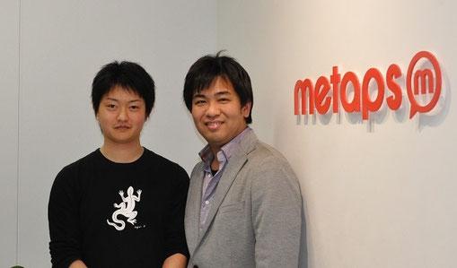 左から、西口さん、有井さん