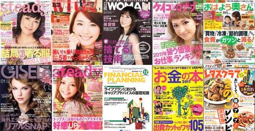 2010年掲載誌(一部)
