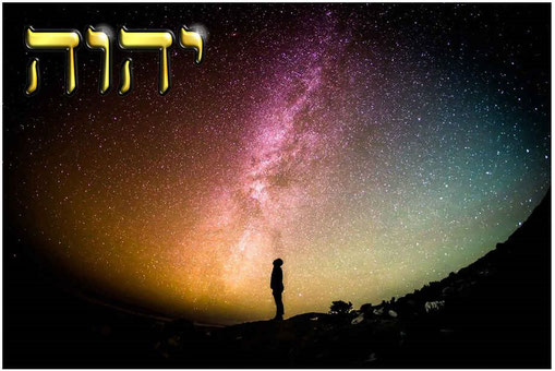 Dieu pourrait-il vraiment habiter avec l'être humain sur la terre? Puisque ni le ciel ni les cieux des cieux ne peuvent te contenir, cette maison que j'ai construite le pourrait d'autant moins!   Le ciel est mon trône, et la terre mon marchepied.