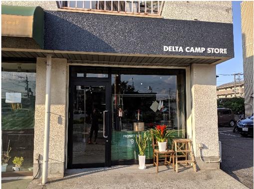 店舗の外観の写真