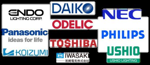 LED照明メーカー ENDO DAIKO NEC  パナソニック オーデリック フィリップス KOIZUMI 岩崎電気 ウシオ