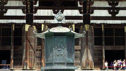 Daibutsu-Den, Nara, Japon