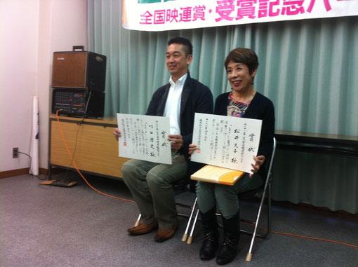左から『トロッコ』の川口浩史監督、『レオニー』の松井久子監督